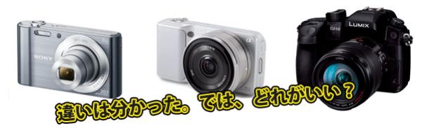 camera_dre3